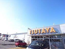 平和書店TSUTAYAノースウエスト店234m