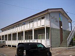 サープラスAKI A[1階]の外観