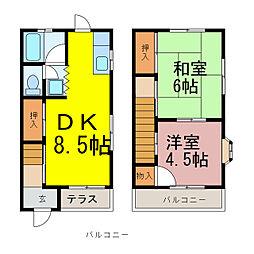 東北本線 古河駅 徒歩47分