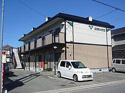 ココモハウス[2階]の外観