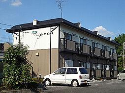 竹鼻駅 1.5万円