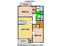 ハーブメゾン多田A・B[A202号室]の間取り