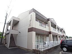 エンドレスASANO[2階]の外観