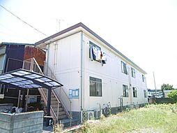阿波富田駅 1.9万円