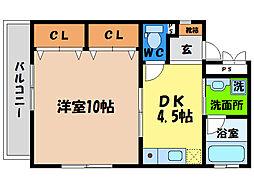 マンションアドレ[3階]の間取り