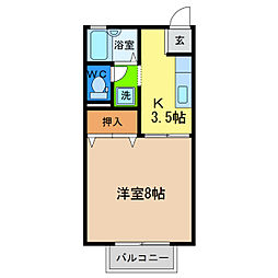 セジュール中吉野A[2階]の間取り