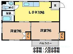 鈴江マンション[3階]の間取り