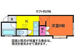 ハイム水島[2階]の間取り