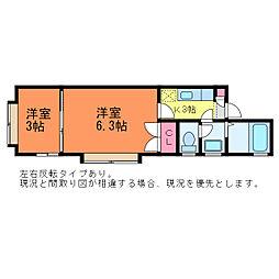 ハウスパーシモンIII[1階]の間取り