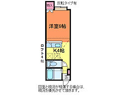 アパートメント・エコルセA[2階]の間取り