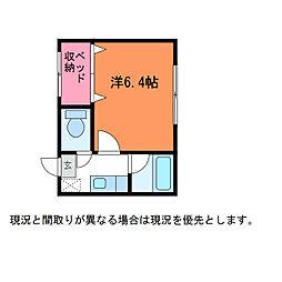 フソウハイムI[1階]の間取り