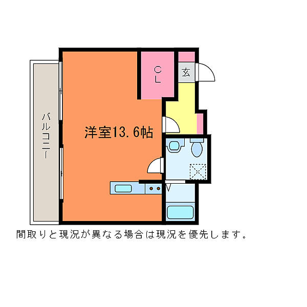 stageR幸町[3階]の間取り
