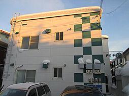 ドエル曙[2階]の外観