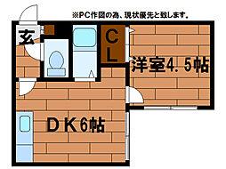 BCBリヨン[3階]の間取り