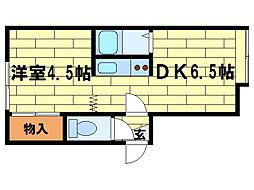 澄川駅 1.9万円