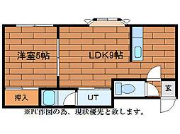 澄川2-4ハイツ[3階]の間取り