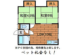 陽光マンション[1階]の間取り