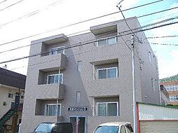 大谷マンションI