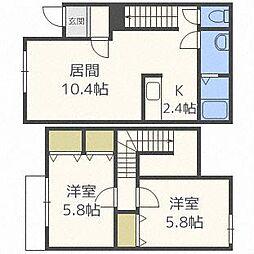 [テラスハウス] 北海道恵庭市美咲野3丁目 の賃貸【北海道 / 恵庭市】の間取り