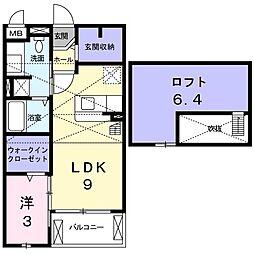 シャルマンフルール 2階1DKの間取り