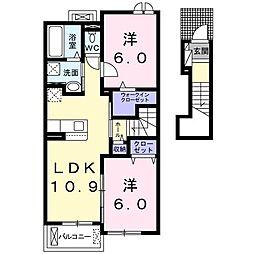 ラルミエールメゾンVII 2階2LDKの間取り