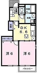 アクティフ弐番館 1階2DKの間取り