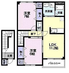 リーフスタウン 2階2LDKの間取り