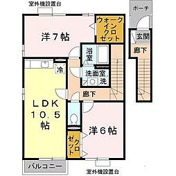 近鉄天理線 天理駅 徒歩15分の賃貸アパート 2階2LDKの間取り