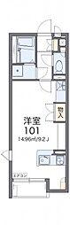 東武野田線 七里駅 徒歩23分の賃貸アパート 1階ワンルームの間取り