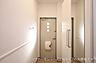 玄関,2LDK,面積58.64m2,賃料6.3万円,JR芸備線 八次駅 徒歩15分,,広島県三次市畠敷町