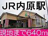 周辺,2DK,面積54.32m2,賃料4.6万円,JR常磐線 内原駅 徒歩8分,,茨城県水戸市内原町