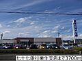 【銀行】七十七...