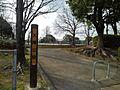 【公園】大隅公...