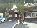 【駅】上臼杵駅...