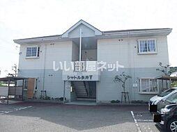 シャトル永井 IV