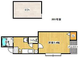 福岡市地下鉄七隈線 茶山駅 徒歩7分の賃貸アパート 2階1Kの間取り