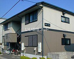 JR東海道本線 鴨宮駅 徒歩13分の賃貸アパート