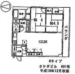 タケダビル 6階2LDKの間取り