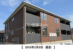 神鉄三田線 五社駅 徒歩13分の賃貸アパート