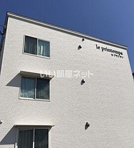 外観,1LDK,面積39.45m2,賃料5.5万円,,,北海道函館市昭和4丁目
