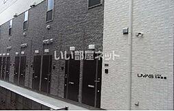 東急田園都市線 三軒茶屋駅 徒歩6分の賃貸アパート