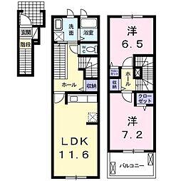 グラシア・Y 2階2LDKの間取り