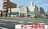 周辺,1LDK,面積40.4m2,賃料6.0万円,熊本市電A系統 味噌天神前駅 徒歩5分,,熊本県熊本市中央区大江6丁目