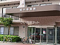 【総合病院】国...
