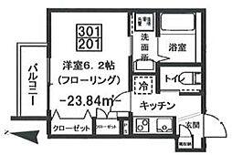 東急大井町線 戸越公園駅 徒歩5分の賃貸マンション