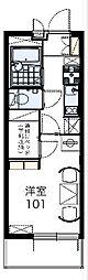 福岡市地下鉄七隈線 茶山駅 徒歩9分の賃貸マンション 2階1Kの間取り