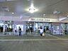 周辺,1K,面積26.39m2,賃料6.8万円,小田急江ノ島線 大和駅 徒歩5分,,神奈川県大和市中央2丁目