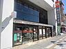 周辺,2DK,面積40m2,賃料6.9万円,東京メトロ東西線 行徳駅 徒歩12分,,千葉県市川市新浜1丁目