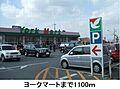 【スーパー】ヨ...