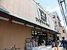 周辺,2DK,面積40m2,賃料8.0万円,JR総武線 小岩駅 徒歩15分,,東京都江戸川区南小岩4丁目